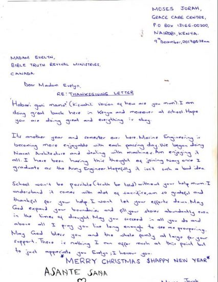 Letter from an orphan who received IHHS scholarship.